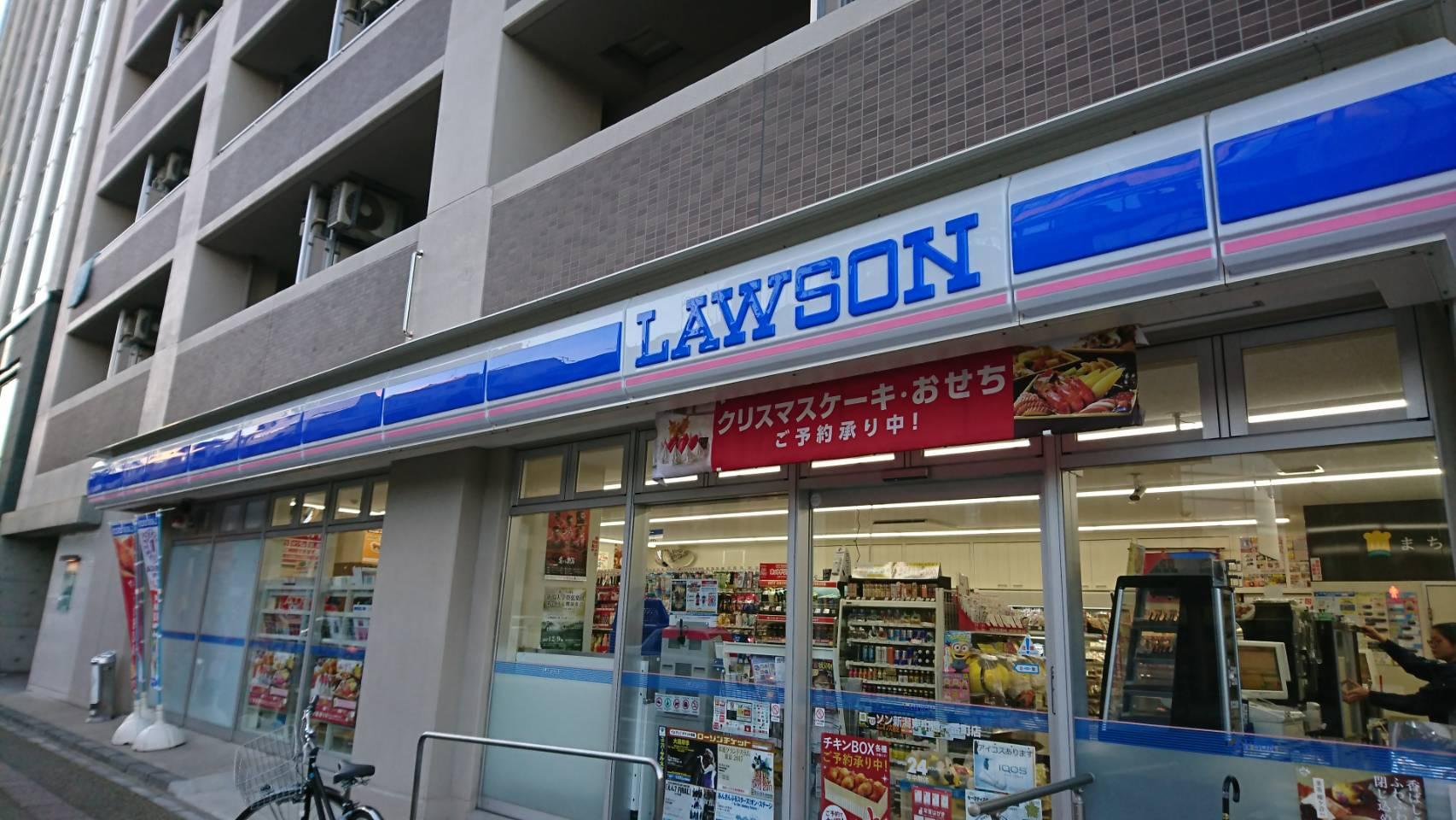 ローソン 新潟東中通一番町店 スタッフ募集!