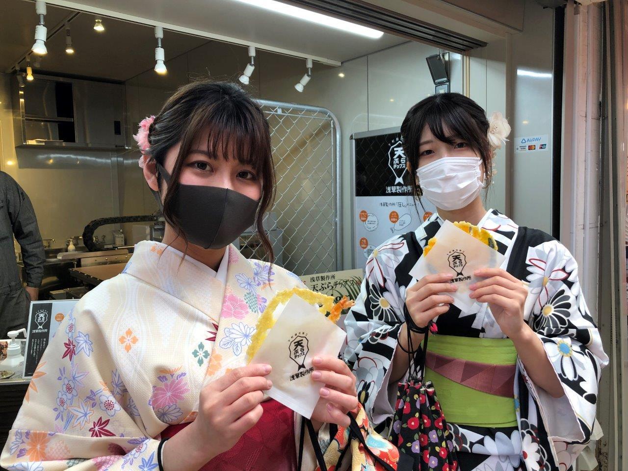 天ぷらチップス オペレーション