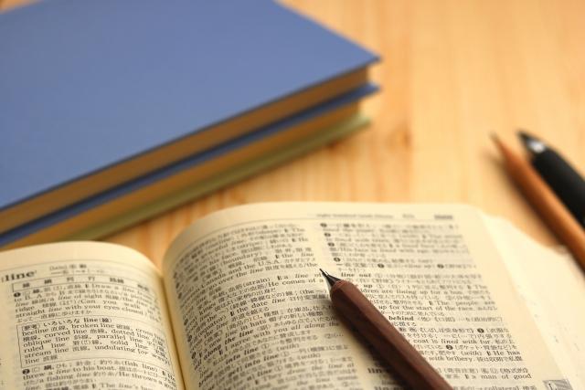 高校生の個別指導の講師募集